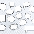 Comic speech bubbles — Stock Vector #19476945