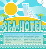 夏の海の風景 — ストックベクタ