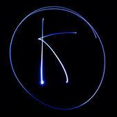 """волнистые символ. лазерный свет алфавит. символом """"k"""". — Стоковое фото"""