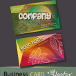 Stock Vector: Vintage Business-Card Set