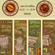 Vector set of labels, coffee. Turkish coffee, Arabic coffee. — Stock Vector