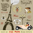 Vector set. Paris, design elements — Stock Vector #17866167