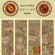 Vector. set of labels for coffee — Stock Vector