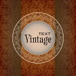 Vintage background — Stock Vector #19721371