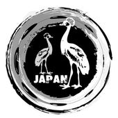 Japan stamp — Stock Vector