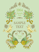 Vintage label, invitation, frame with flowers — Stock Vector