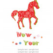 2014. new year. year of horse. — Stock Vector #29978333
