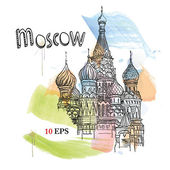 Moscow, Red Square. — Stock Vector