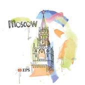 Moscow. Kremlin. hand drawing — Stock Vector