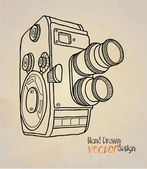 Illustration of vintage camera — ストックベクタ