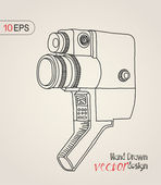 Old camera — Stock Vector