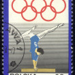 POLAND - CIRC1969 stamp printed in Poland shows gymnast on parallel bars, circ1969 — Stock Photo #21255453