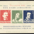 POLAND - CIRCA 1964: A stamp printed in POLAND, shows XX years of PRL, left photo above than other, philatelic exhibition in Lublin, circa 1964 — Stock Photo #21284695