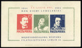 POLAND - CIRCA 1964: A stamp printed in POLAND, shows XX years of PRL, left photo above than other, philatelic exhibition in Lublin, circa 1964 — 图库照片