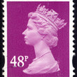 UNITED KINGDOM - CIRCA 1993 to 2007 An English Used Postage Stamp showing Portrait of Queen Elizabeth 2nd, circa 1993 to 2007 — Stock Photo #21629523