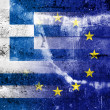 Greece and European Union Flag painted on grunge wall. The economic crisis in Greece — Stock Photo