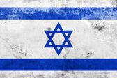 Grunge Israel Flag — Stock Photo