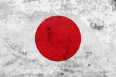 Grunge Japan Flag — Stock Photo