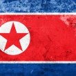 Grunge North Korea Flag — ストック写真