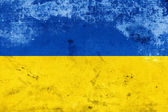 Grunge Ukraine Flag — Foto de Stock