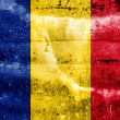 Romania Flag painted on grunge wall — Stock Photo