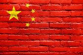 China Flag painted on brick wall — Stock Photo