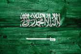 Bandera de arabia saudita — Foto de Stock