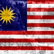 Stock Photo: MalaysiFlag painted on grunge wall