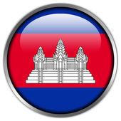 Cambodia Flag glossy button — Stock Photo