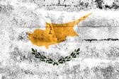 Drapeau de chypre peinte sur le mur de grunge — Photo