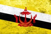 Grunge Brunei Flag — Stock Photo