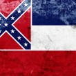 Grunge Mississippi State Flag — Stock Photo #39984115