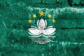 Macau Flag painted on grunge wall — Stock Photo