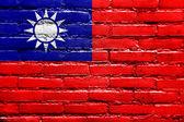 Taiwan Flag painted on brick wall — Stock Photo