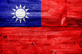 Taiwan Flag painted on old wood plank texture — 图库照片