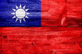 Taiwan Flag painted on old wood plank texture — Stockfoto