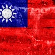 Taiwan Flag painted on grunge wall — Stock Photo #41672679