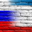 Stock Photo: Autonomous Republic of Crimeand RussiFlag painted on brick wall