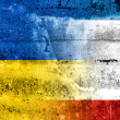 Stock Photo: Autonomous Republic of Crimeand Ukraine Flag painted on grunge wall