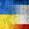 Stock Photo: Autonomous Republic of Crimeand Ukraine Flag painted on luxury crocodile texture