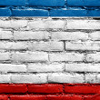 Stock Photo: Autonomous Republic of CrimeFlag painted on brick wall