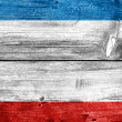 Stock Photo: Autonomous Republic of CrimeFlag painted on old wood plank texture