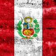 Peru Flag painted on grunge wall — Stock Photo #42471505