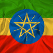 Waving Ethiopia Flag — Stock Photo #45198873