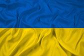 Waving Ukraine Flag — Stock Photo