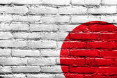 Japan Flag painted on brick wall — Stock Photo