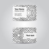 Modern business cards with pattern — Vector de stock