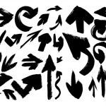 Set of grunge arrows — Stock Vector #13531788