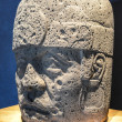 Stock Photo: Stone Carved Olmec Head