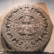 Aztec Stone of the Sun — Stock Photo